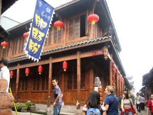 Sichuan Province 13