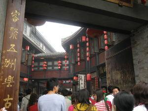 Jinli Lu Street in Chengdu - temples in chengdu