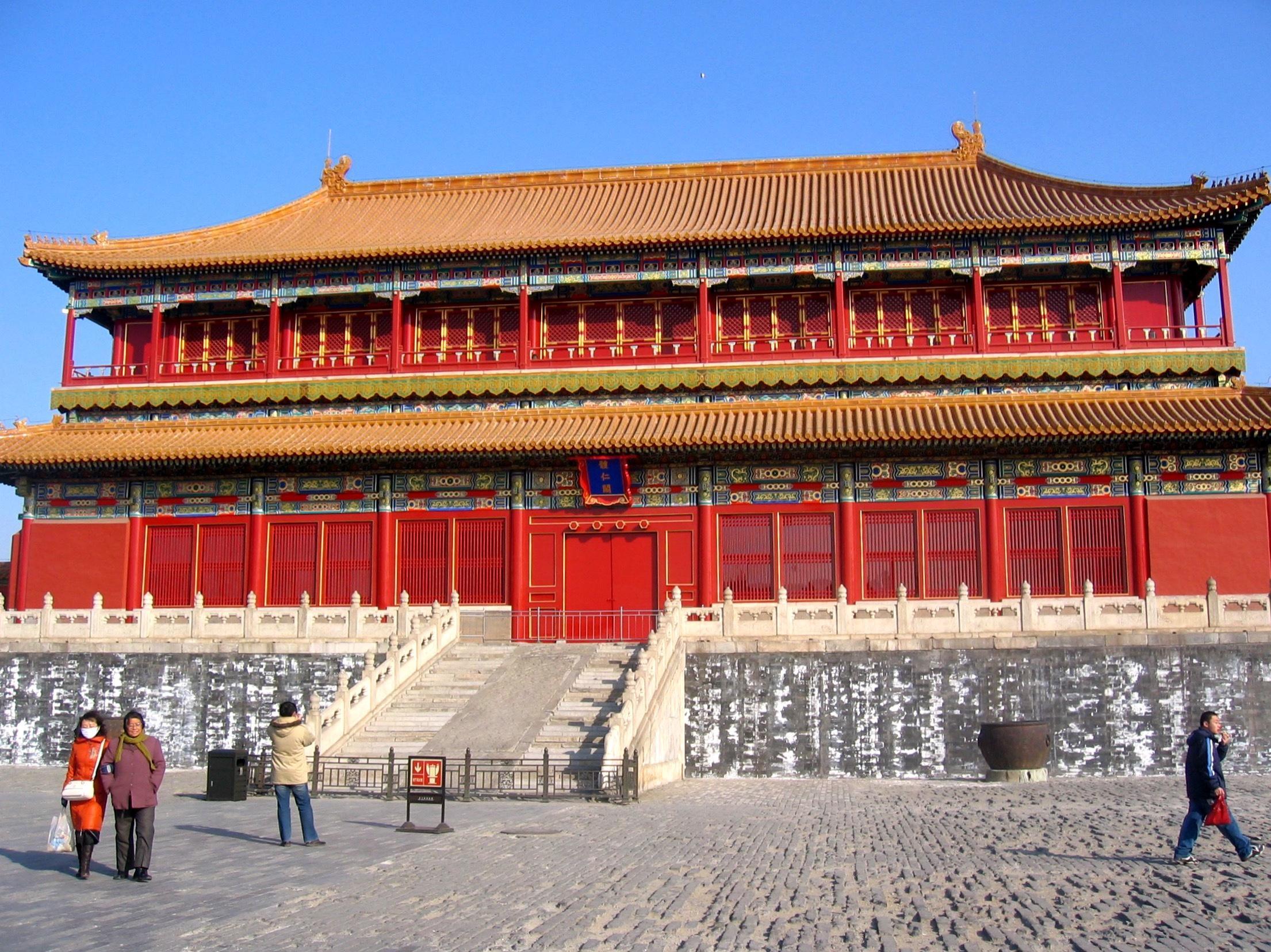 Discover Beijing - Forbidden City 1