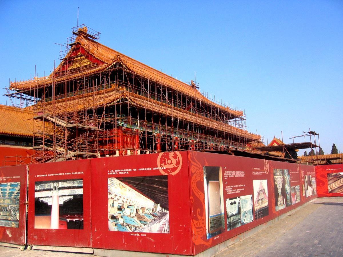 Discover Beijing - Forbidden City 2