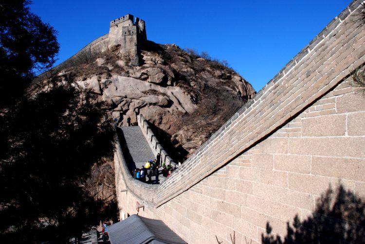 Discover Beijing - Great Wall of China 1