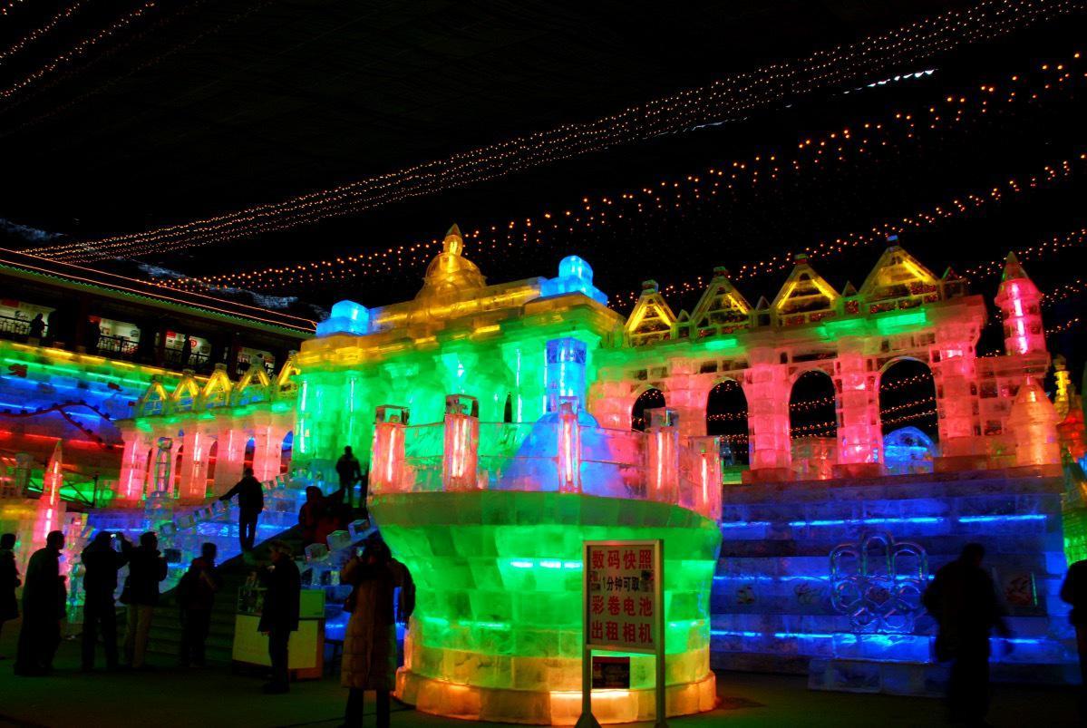 Discover Beijing - Ice Festival 10