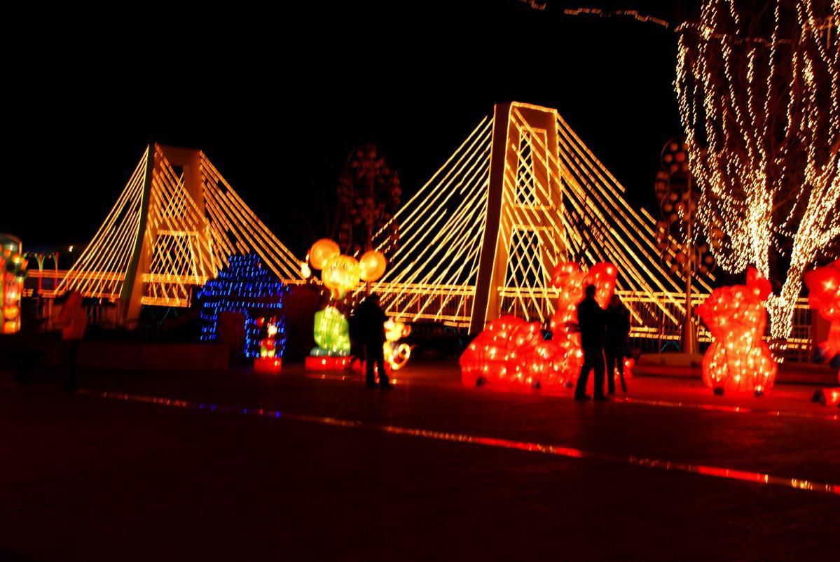 Discover Beijing - Ice Festival 17