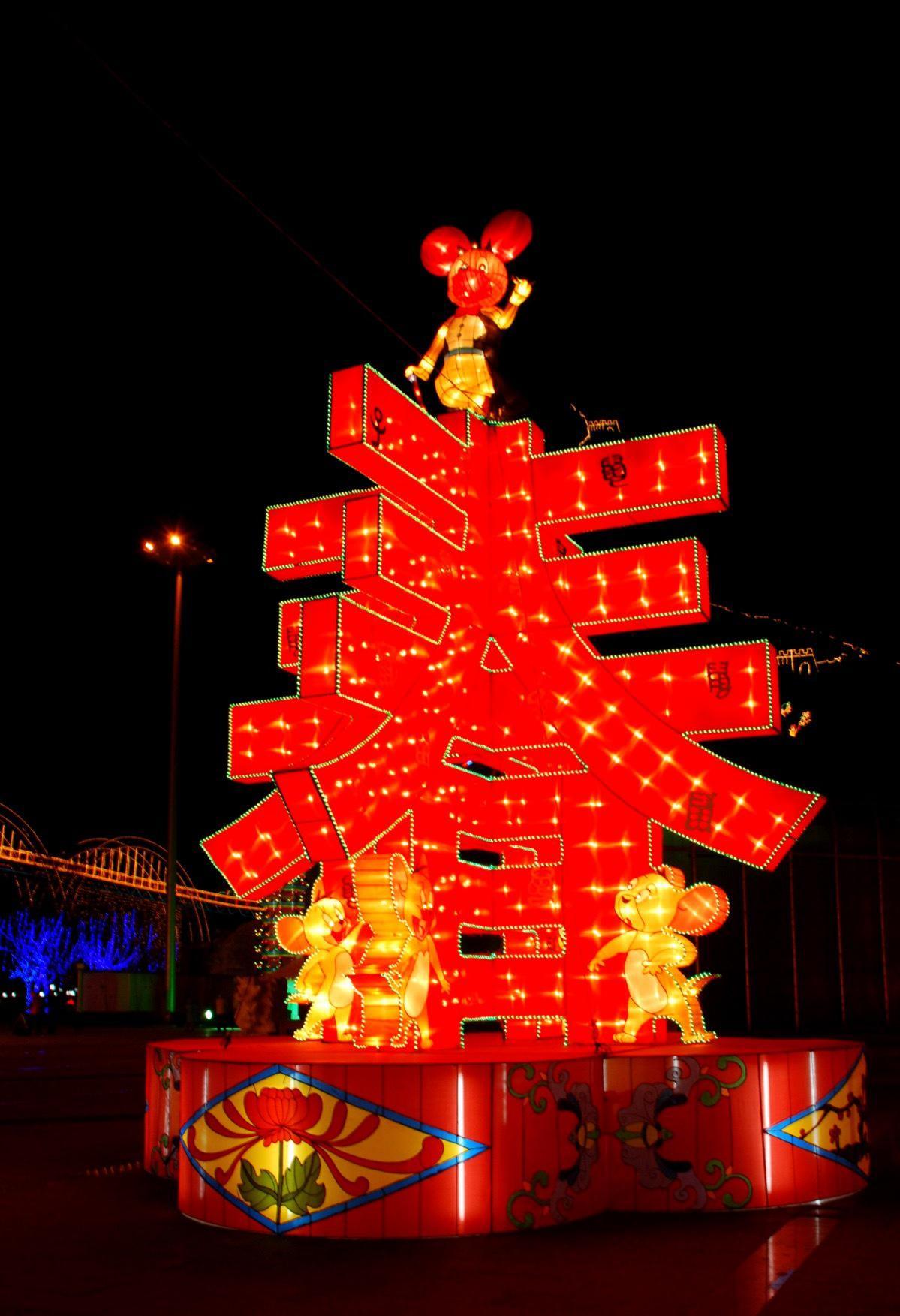 Discover Beijing - Ice Festival 18