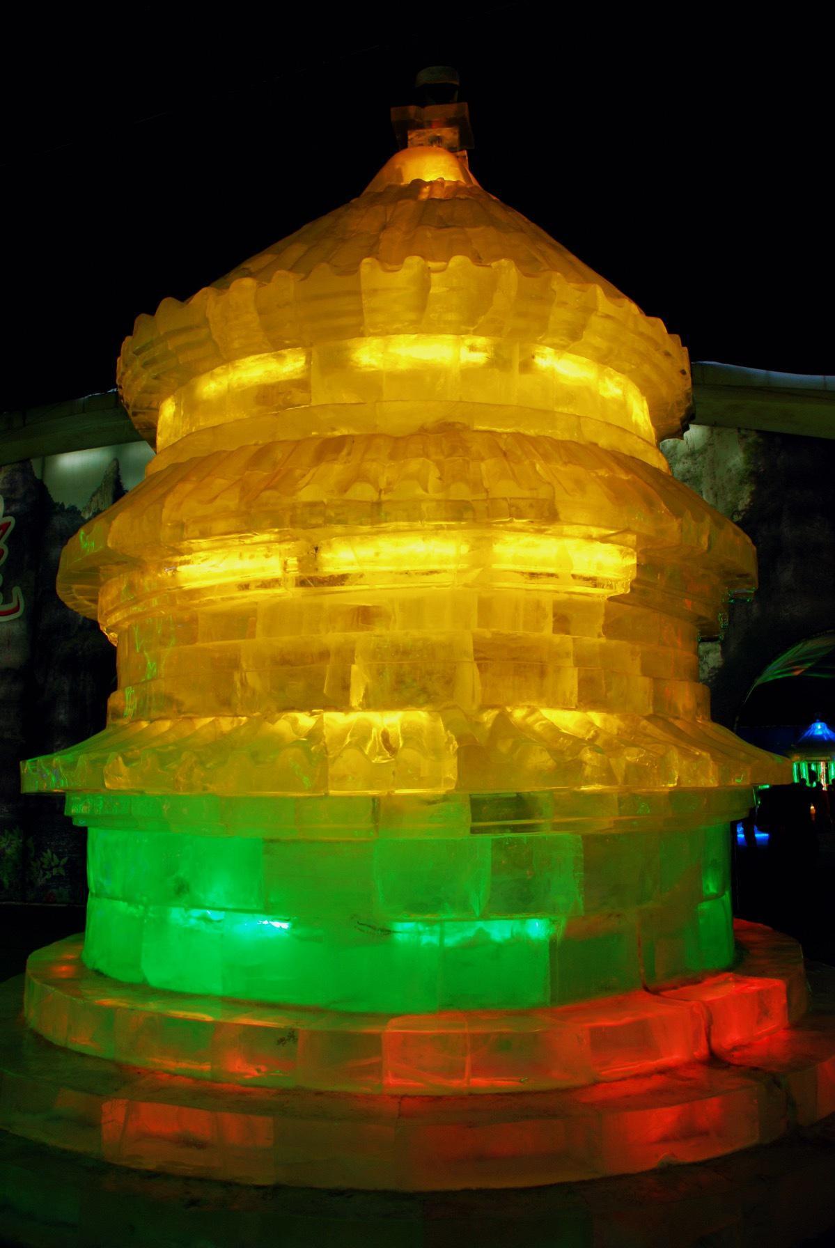 Discover Beijing - Ice Festival 9
