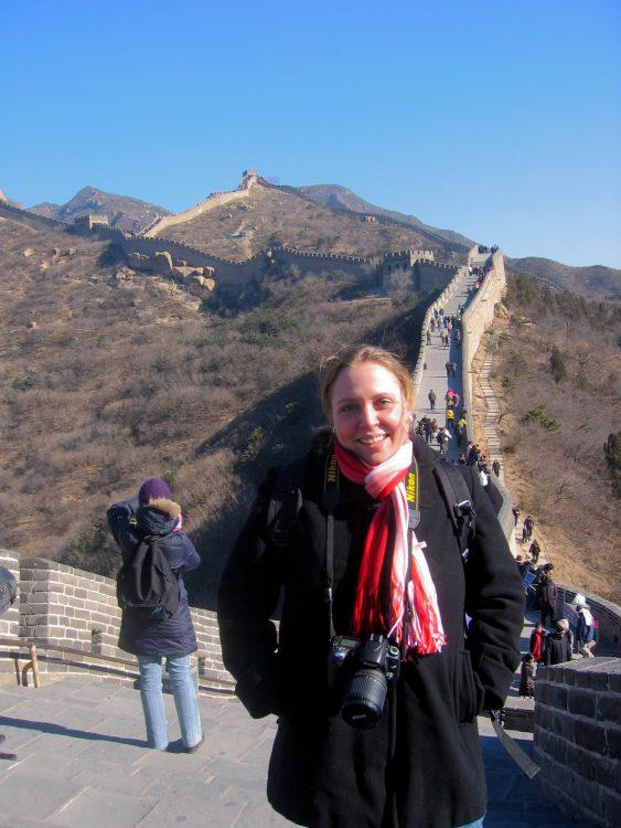 Discover Beijing: Great Wall of China